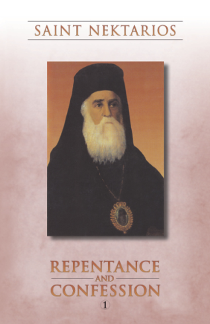 Repentance and Confession by St Nektarios