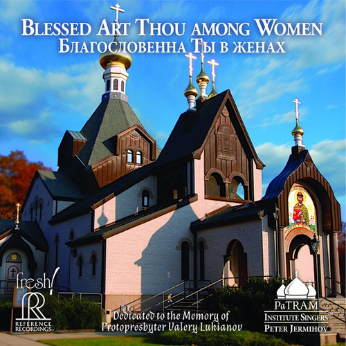 Blessed art Thou among Women CD