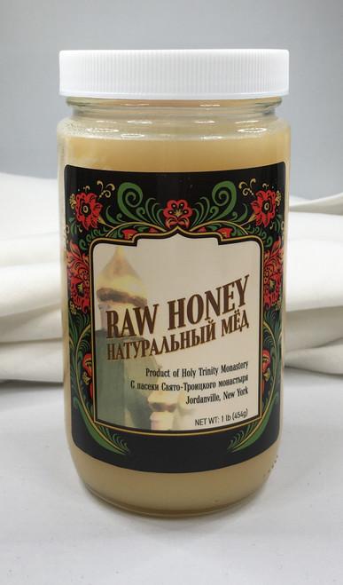 Monastery Honey - 1 lb.