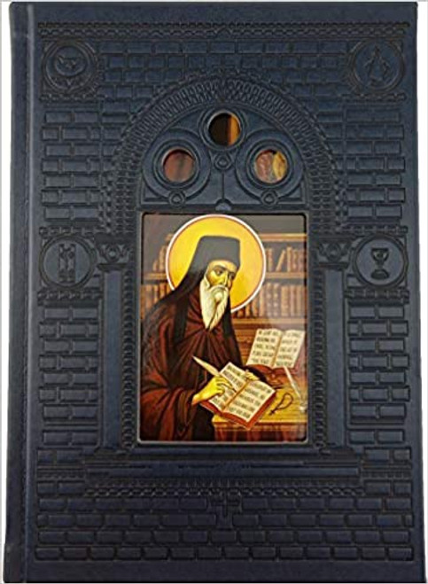 Made for Union: The Sacramental Spirituality of St. Nikodemos of the Holy Mountain