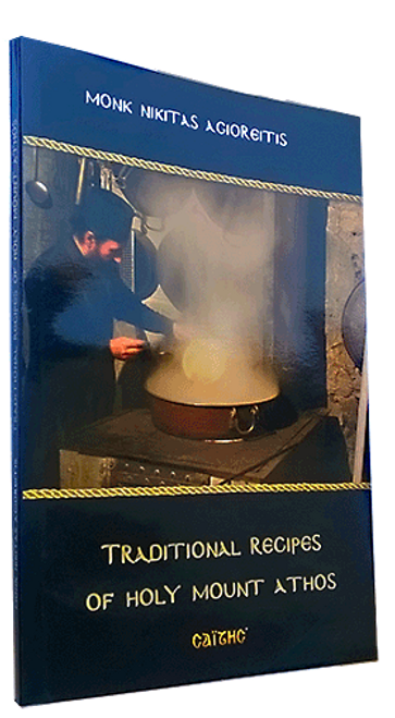 Traditional Recipies of Holy Mount Athos
