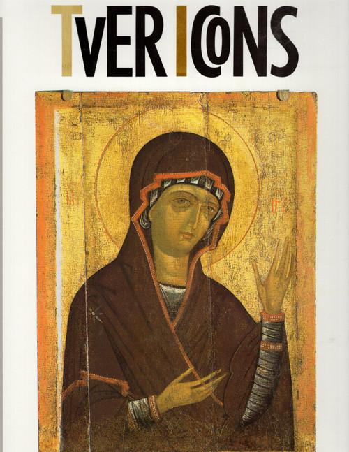 Тверская икона XIII-XVII веков