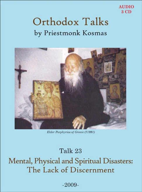 Talk 23: Mental, Physical and Spiritual Disasters: The Lack of Discernment