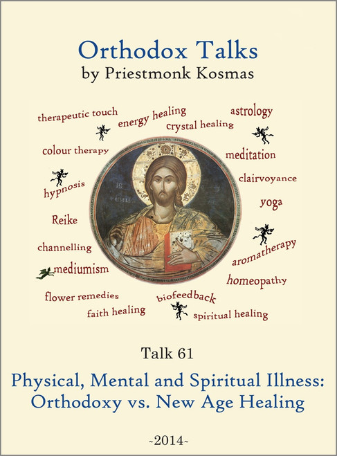 Talk 61: Physical, Mental and Spiritual Illness: Orthodoxy vs. New Age Healing
