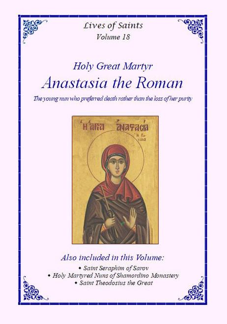 LOS18 Great Martyr Anastasia the Roman