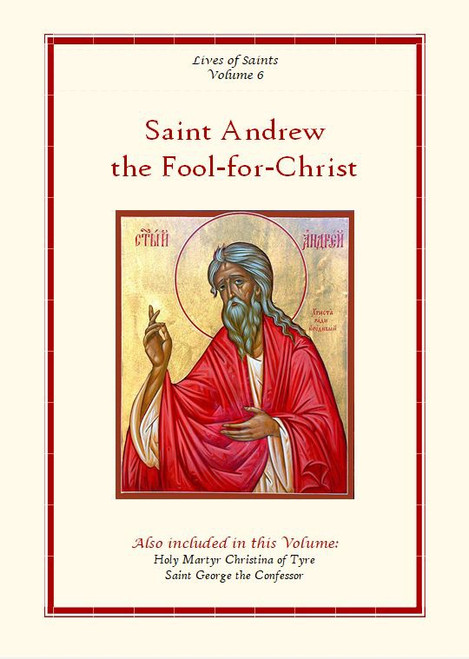 LOS06 Saint Andrew the Fool-for-Christ
