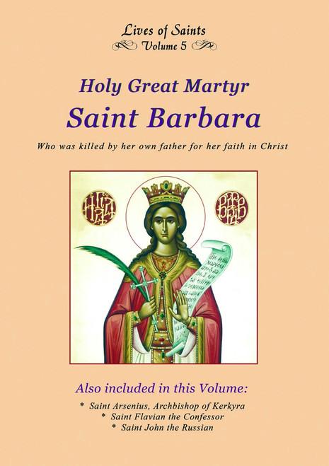 LOS05 Holy Great Martyr Barbara
