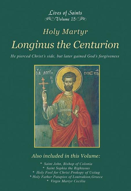LOS15 Holy Martyr Longinus the Centurion