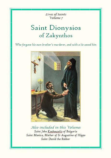 LOS07 Saint Dionysios of Zakynthos