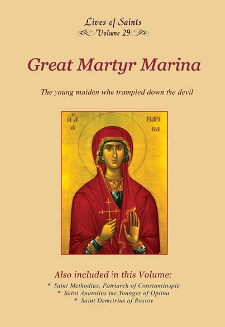 LOS29 The Holy Great Martyr Marina