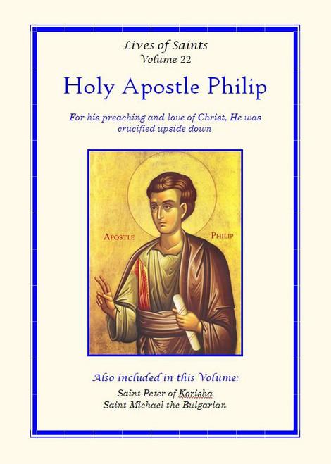 LOS22 Holy Apostle Philip
