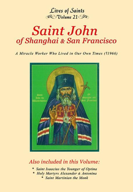 LOS21 Saint John of Shanghai & San Francisco