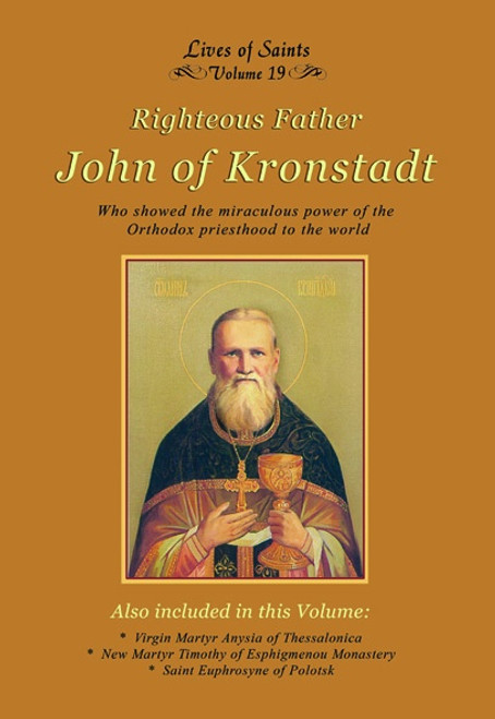 LOS19 Our Righteous Father John of Kronstadt