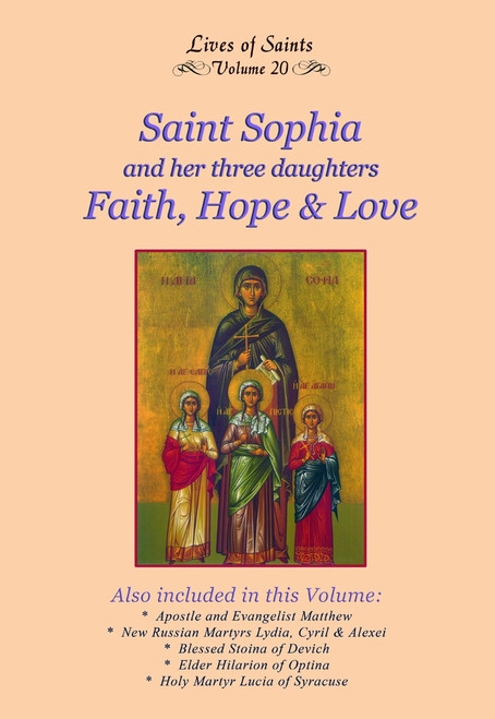 LOS20 Saints Sophia, Faith, Hope & Love