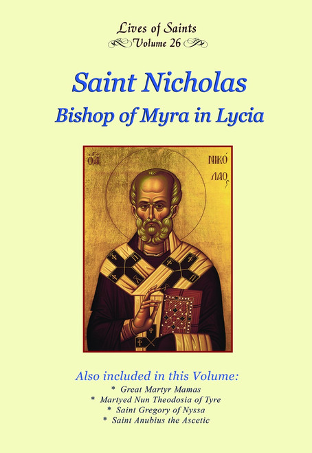LOS26 Saint Nicholas, Bishop of Myra of Lycia