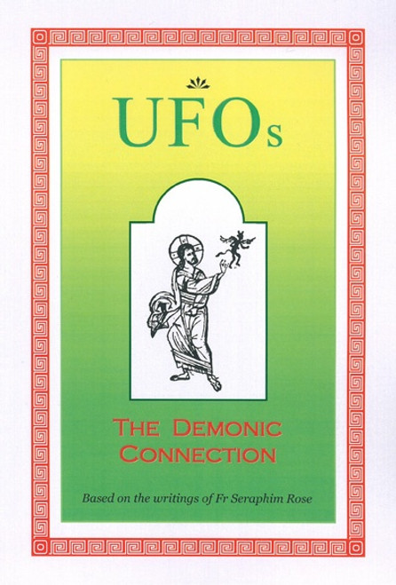 UFOs: The Demonic Connection
