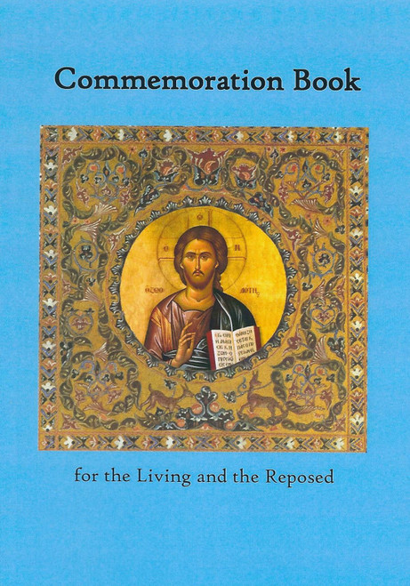 Commemoration Book - Our Lord Jesus Christ