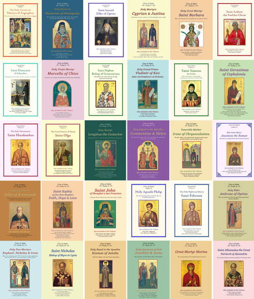 30 Volume Set of the Lives of the Saints