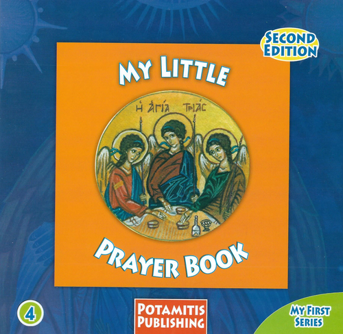 My Little Prayer Book