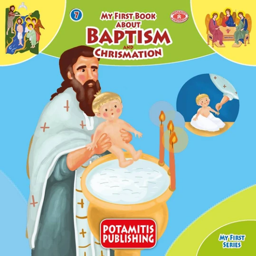 My First Book About Baptism & Chrismation