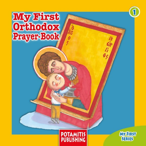 My First Orthodox Prayer Book