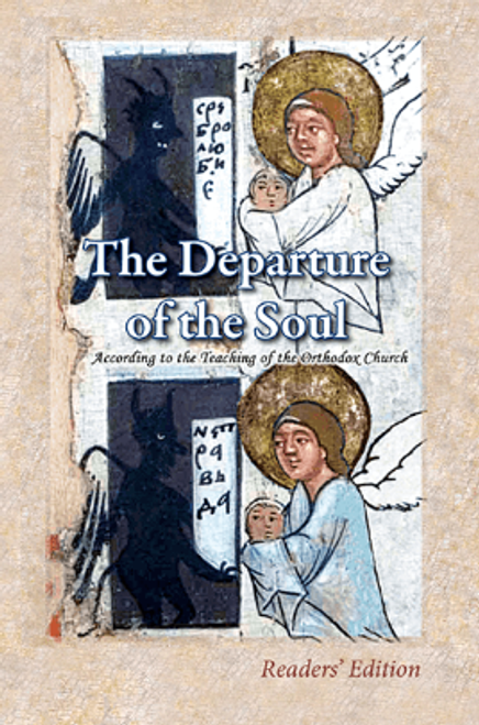 The Departure of the Soul: Reader's Edition
