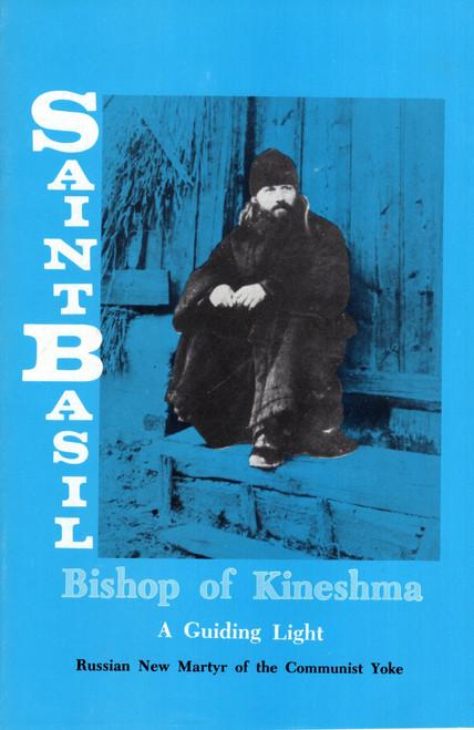 Saint Basil, Bishop of Kineshma: A Guiding Light