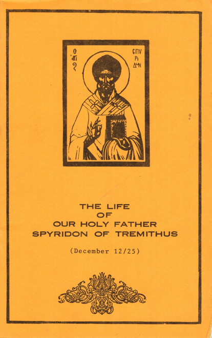 The Life of our Holy Father Spyridon of Tremithus