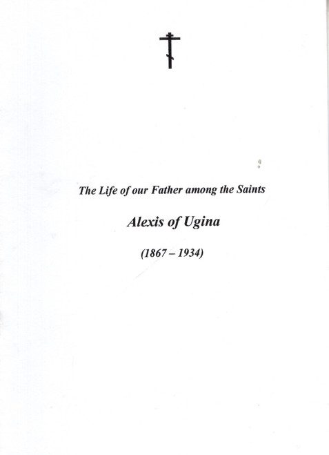 The Life of our Father Among the Saints Alexis of Ugina (1867 - 1934)