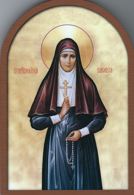 St. Elizabeth the New-Martyr 1A Mounted Jordanville Icon