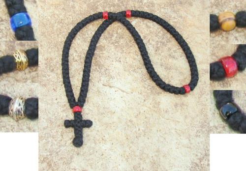 SP 100-Knot Greek Wool Prayer Rope - 3 ply