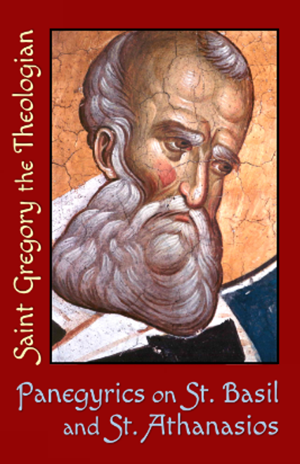 Panegyrics on Saint Basil and Saint Athanasios