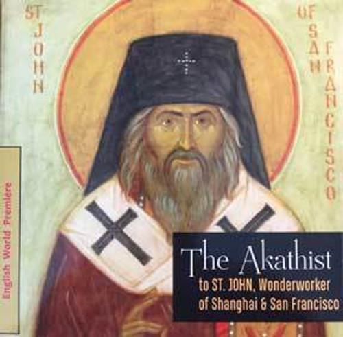 The Akathist to St. John, Wonderworker of Shanghai & San Francisco CD