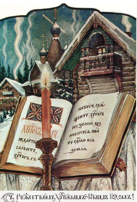 Greeting Card - Christmas 2