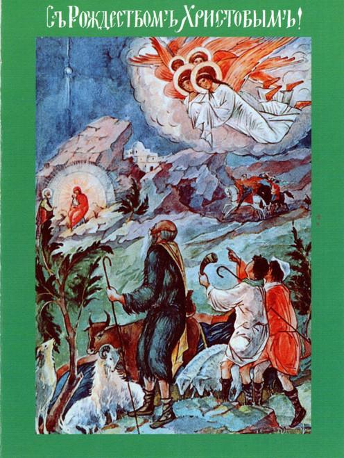 Greeting Card - Christmas 3