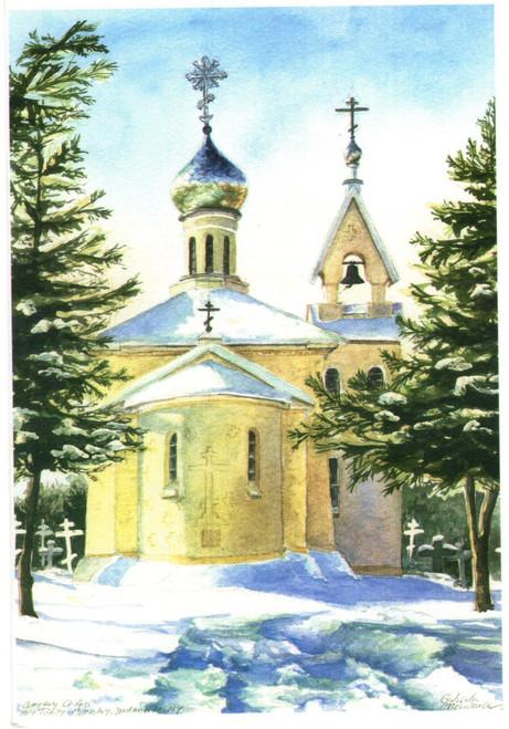 Greeting Card - Monastery 06