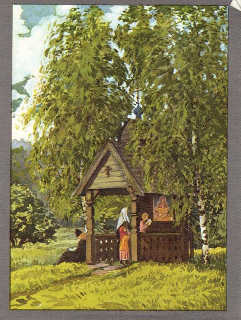 Greeting Card - Monastery 09