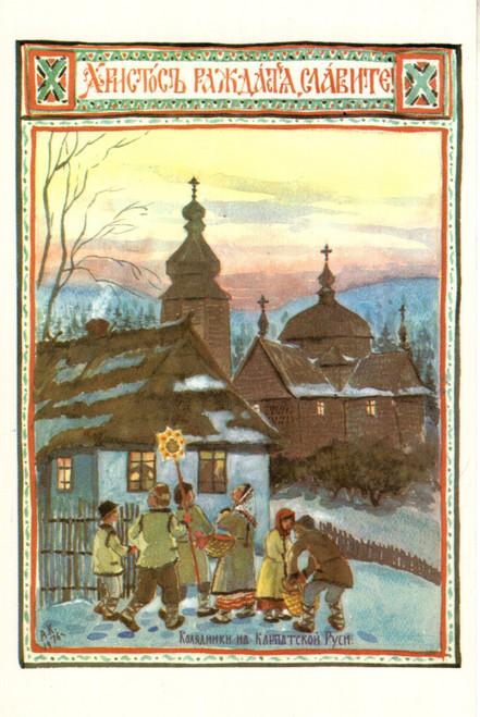 Postcard - Christmas 05