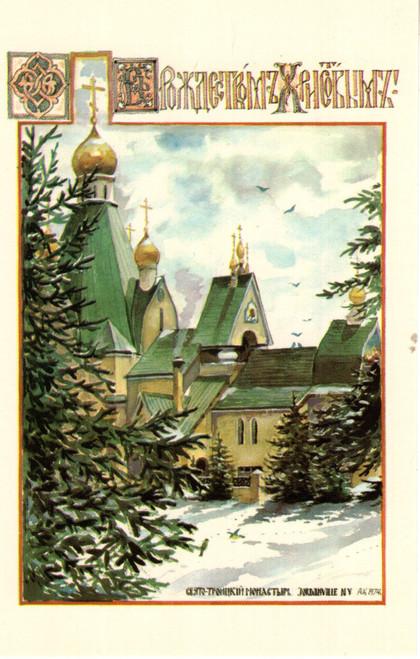 Postcard - Christmas 06
