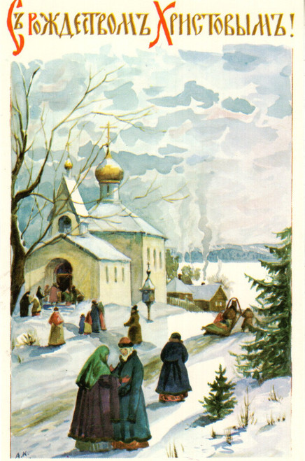 Postcard - Christmas 09