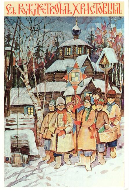 Postcard - Christmas 07