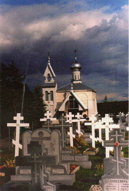 Postcard - Monastery 05