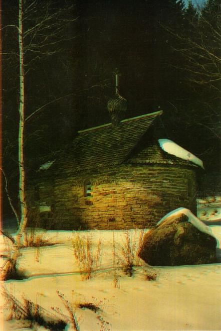 Postcard - Monastery 13