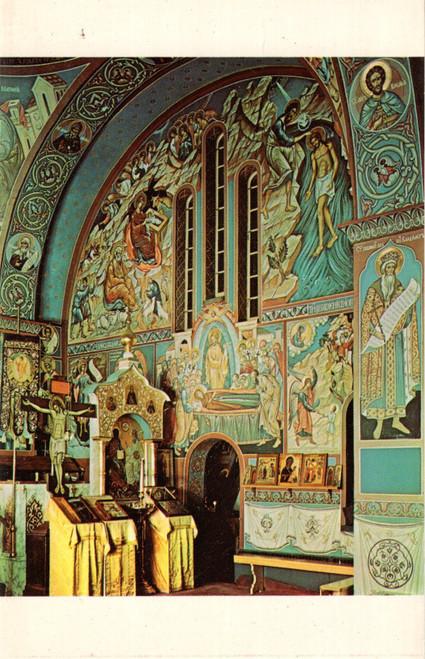 Postcard - Monastery 11