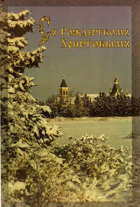 Postcard - Christmas 02