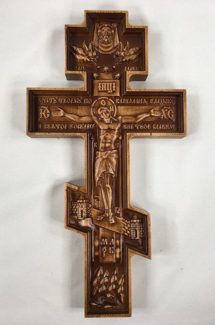 Wooden Wall Cross Large