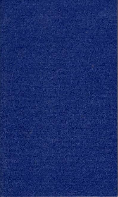 Богословие иконы Православной Церкви (стар.)