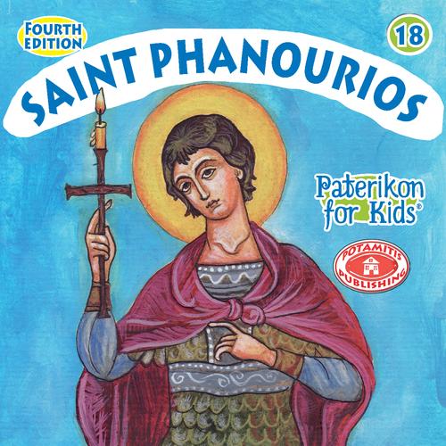 018 PFK: Saint Phanourios