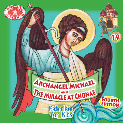 019 PFK: The Miracle of the Archangel
