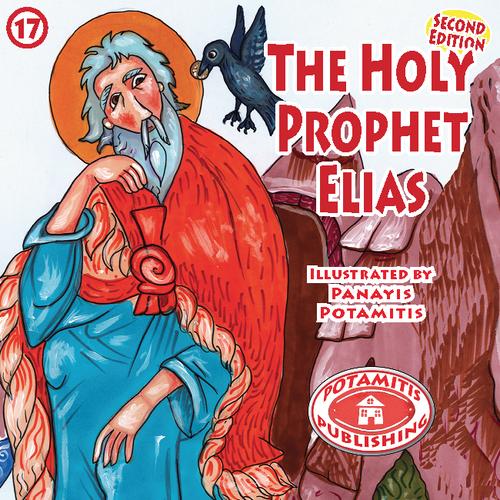 017 PFK: Prophet Elias